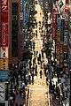 Street view of Yokohama, Japan.jpg