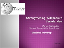 Strengthening Wikipedia's female view