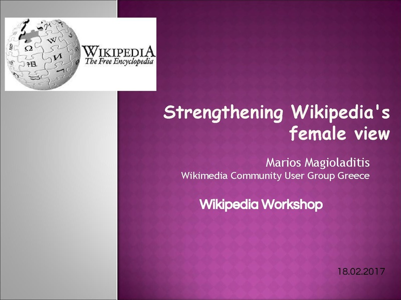 Αρχείο:Strengthening Wikipedia's female view.pdf
