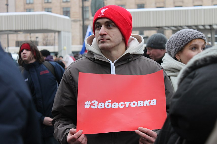 Strike of presidential elections (2018-01-28; Moscow) 88.jpg