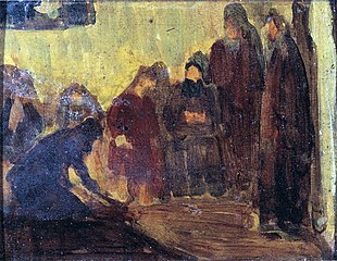 Study, Christ Washing the Feet of the Disciples