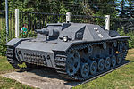 Sturmgeschütz III Ausführung B in the Great Patriotic War Museum 5-jun-2014.jpg