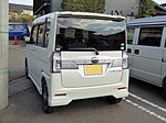 Subaru CHIFFON CUSTOM RS Limited Smart Assist (DBA-LA600F) rear.jpg