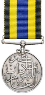 Sudan Defence Force General Service Medal (1933) Award