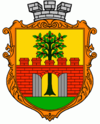 Coat of arms of Sudova Vyshnia