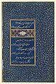 Sultan 'Ali Mashhadi (Persian, 1442-1519). Folio of Poetry From the Divan of Sultan Husayn Mirza, ca. 1490.jpg