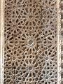 Sultanhani - Portal außen 7 Ornament.jpg