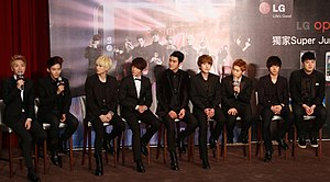Super Junior at Kaohsiung Arena, Taiwan(2) Cropped.JPG