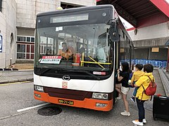 TCM MM7138 Lotus Port Shuttle.jpg