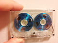 TEAC Sound-52 cassette with reels (6125566851).png