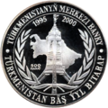 TM-2000-500manat-Neutrality-b.png