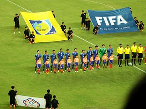 Chinese Taipei national football team - Taiwan against Thailand on June 16, 2015 in 2018 FIFA World Cup qualification – AFC Second Round