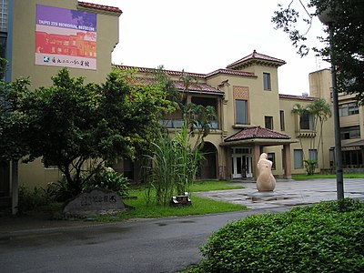 Today's 228 Memorial Museum in Taipei is housed in a broadcast station that played a role in the incident. Taipei 228 Memorial Museum 20050629.jpg