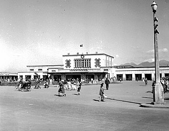 Taipei main station - The old Taipei station in 1948.
