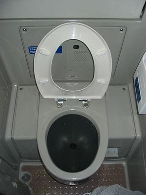 Passenger train toilet - Image: Taiwan HSR toilet