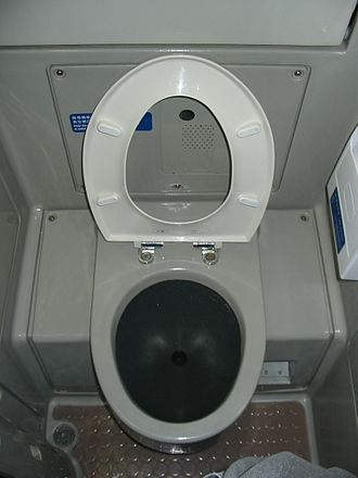 Passenger train toilet - Image: Taiwan HSR toilet
