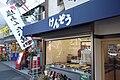Taiyaki shop by ope in Tokyo.jpg