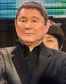 Kitano Takeshi 2017.jpg
