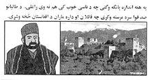 Taliban bounty 3.jpg