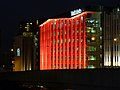 TalkTalk The White Building (National Wear Red Day 2012).JPG