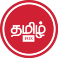 Tanil Fox.png