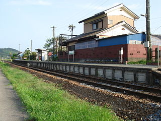 Tawarada Station Railway station in Kimitsu, Chiba Prefecture, Japan