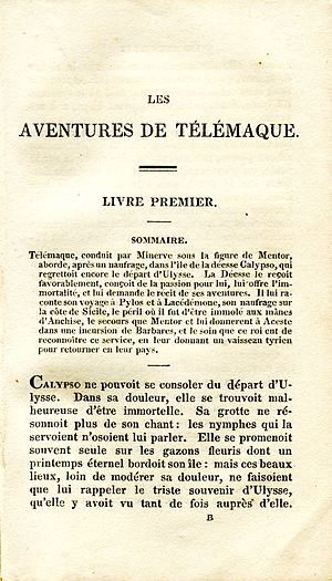 Les Aventures de Télémaque - The first page of the first book of Les Aventures de Télémaque