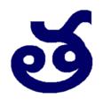 Telugu-alphabet-తత.png