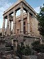 Temple de Minerve, Tebessa.jpg