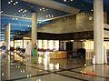 Terminal khoy aiport.JPG