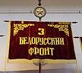 Terzo Bielorusso.jpg