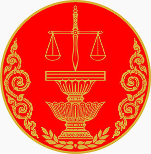 Constitutional Court of Thailand - Image: Thai Con Court Seal 002