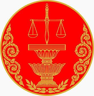 Constitutional Court of Thailand - Image: Thai Con Court Seal 002
