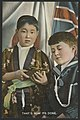 That's how it's done. Postcard depicting the friendship between Britain and Japan during World War I. FL10287007.jpg