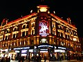 The Hippodrome Casino - Leicester Square Station - panoramio.jpg