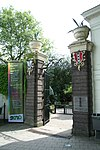 the hortus botanicus amsterdam entrance photo by pejman akbarzadeh persian dutch network
