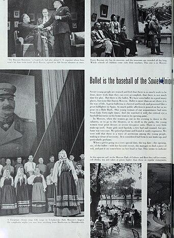File:The Ladies' home journal (1948) (14579172827).jpg