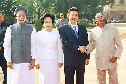 Roh and his wife Kwon Yang-sook in India with Manmohan Singh and A.P.J Abdul Kalam in 2004 The President of Republic of Korea Mr. Roh Moo-Hyun and his Wife Mrs. Roh Moo-Hyun are received by the President Dr. A.P.J Abdul Kalam and the Prime Minister Dr. Manmohan Singh at a Ceremonial Reception in New Delhi on October 05.jpg