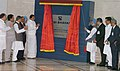 The Prime Minister, Dr. Manmohan Singh inaugurating the New Building of SEBI, in Mumbai on October 06, 2006.jpg