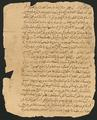 The Response of Ahmad al-Bakayi to the Letter of Amir Ahmad, Ruler of Massinah WDL9673.pdf