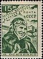 The Soviet Union 1939 CPA 660 stamp (Paulina Osipenko).jpg