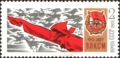 The Soviet Union 1968 CPA 3654 stamp (Red Army Cavalryman, Cavalry Charge and Order of the Red Banner (Komsomol and Russian Civil War)).png