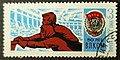 The Soviet Union 1968 CPA 3655 stamp (Young Workers, Dneprostroi Dam and Order of the Red Banner of Labour (Komsomol and Industry Constructions of First Five-Year Plans) cancelled.jpg