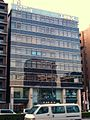 The headquarter of TANA-X.JPG