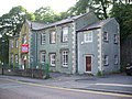 The old National School on Moor Lane, Clitheroe - geograph.org.uk - 465178.jpg