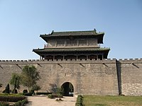 The southern gate of Zhengding 02.JPG