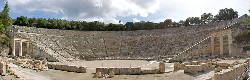 File:Theatre of Epidaurus 1.jpg