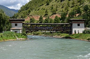 Thimphu-Footbridge.JPG