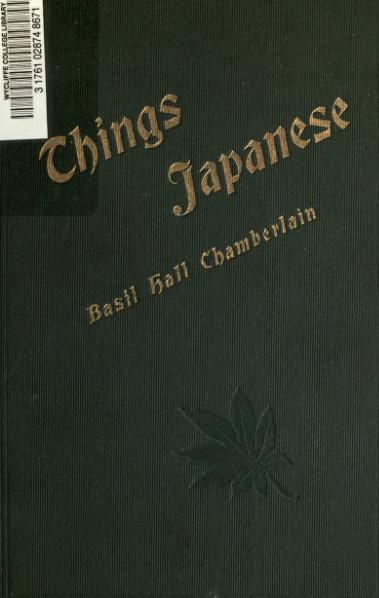 File:Things Japanese (1905).djvu