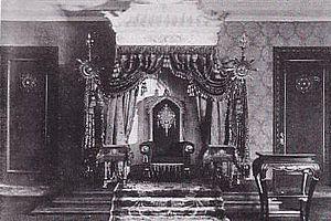 Manchukuo - The throne of the emperor in Manchukuo, c. 1937